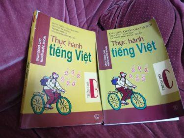 ベトナム語の始め方・挫折しない為の学習方法とは?