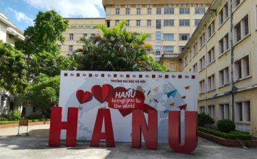ベトナム国内でベトナム語を習うならリスタート・ゼロがオススメ
